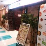 『「LaPauza(ラパウザ) 仙台SS30店」でアトムの株主優待を使ってみた』の画像