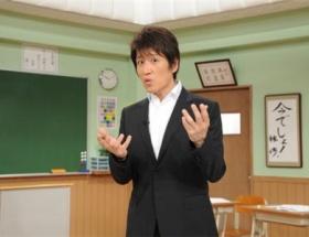 林修さんの初冠番組が8月6日からスタート「やるなら今でしょ!」もういいでしょw