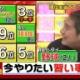 日本人の好きなスポーツ1位はサッカー2位野球、じゃん3位はなんだ?