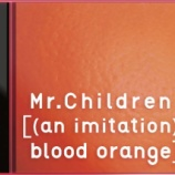『[(an imitation) blood orange] GET♪d(゚∀゚d)』の画像
