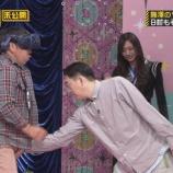 『【乃木坂46】これはw 設楽が日村のアソコを触ってるときの梅澤美波の視線がwwwwww』の画像