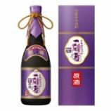 『【新商品】全量芋焼酎「一刻者(いっこもん)」<紫>原酒720ml』の画像