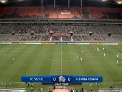 【動画】FCソウル×ガンバ、前半終了!両者決め手なく0-0で折り返す!