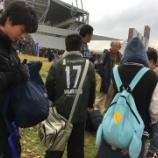 『【久留米】サッカー観戦』の画像