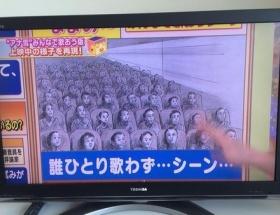 「アナと雪の女王」みんなで歌おう上映に行ってみた結果wwwww