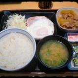 『最近まともな飯食ってなかったから吉野家行って健康的な朝食食べるンゴ』の画像