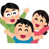 『訪問カウンセリングから見る子どもの成長』の画像