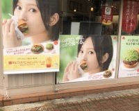 【画像】モスバーガーの広告ポスターの女優可愛くね?