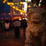 『神戸南京町と関帝廟』の画像