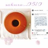 『シフォニストギャラリー PART114-④』の画像
