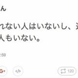 多田愛佳「選抜に入れない人はいないし、選抜から外れない人もいない」