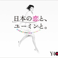 ももクロ4月発売のアルバム曲に松任谷由実wwwww アイドルファンマスター