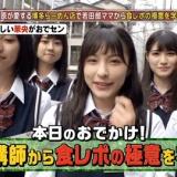 【HKT48のおでかけ!】若田部遥の母親がメンバーに食レポの極意を伝授