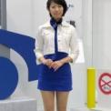 東京モーターショー2013 その224(MITSUBAの1)