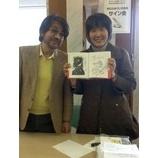 『岡山講演会』の画像