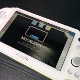 『VitaでSteamゲームをストリーミングプレイ』の画像