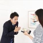 月収43万円ワイ「お小遣いちょうだい!」嫁「はい、2万円ね♪」←コレおかしくない?