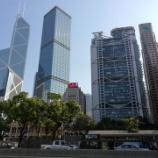『【香港最新情報】「ペッグ制、影響なし」』の画像