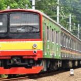 『205系横浜線H7編成組成変更』の画像
