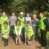 『毎月10日は朝8時から後谷公園・市役所南通りの清掃ボランティア。市役所南通りの景観と文化を育む会』の画像