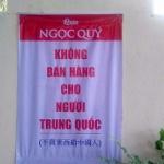 【ベトナム】レストランが「中国人お断り」の張り紙!マナー違反にブチ切れ [海外]