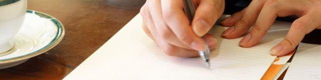 名刺・ハガキを最強のビジネスツールにする研究会 イメージ画像