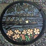 『戸田市のマンホールデザインは?』の画像