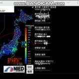 『2020.7.31 Sumire Hashimoto氏特集 -フェイントです、か?三角村は必ず予行演習的なことをする今M7速報を出したら人々がどういう反応を示すか見たんです、か?』の画像