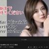 【21:00~】白石麻衣YouTube初配信