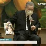 【動画】森元総理、東京駅で買った漫画「ビッグコミック」を台湾・蔡英文総統にプレゼント