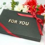 『「For You」なPTA役員と「For Me」なPTA役員』の画像