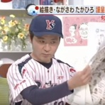 梅造イズム・東京ヤクルトスワローズブログ
