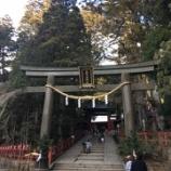 『二荒山神社へ初詣に』の画像
