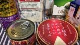 【朗報】独身サラリーマンぼく、宴を始めるwww(※画像あり)