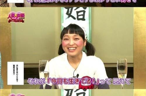 【朗報】声優の金田朋子、なんJ民だった(画像あり)wwwwwwwのサムネイル画像