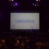 『あの感激を再び! ブラスト!和田拓也率いるDUTが「ラボラトリー#1」イベントレポート『開場〜オープニング』を公開!』の画像