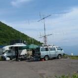 『2011年 7月22~23日 8J7400H岩木山運用 144MHzSSB夏の祭典』の画像