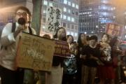 【あいちトリエンナーレ】日本共産党「アートをまもれ! 自由をまもれ! 検閲やめろ!」