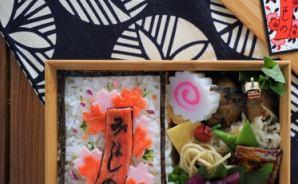 3月の花札弁当「桜に赤短」を披露