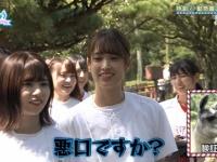 【日向坂46】キャプテン、美穂の二人が、8月10日(月)18時から卓志ぃぃeeeee生配信!