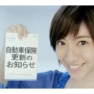 損保保険CMの、あの瀧本美織ちゃんのキス顔wwwwwwwww【画像あり】 アイドルファンマスター