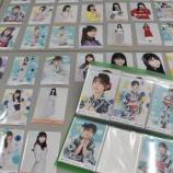 『【速報】被害は50人超…乃木坂46生写真を詐取、21歳会社員が逮捕へ!!!!!!』の画像