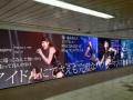 ℃-uteが新宿に巨大広告「アイドルにでさえも完璧なパフォーマンスを求める時代は来る」→結果がこれ