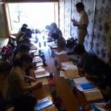 『【桐生教室】2015年7月27日(月)のレポート』の画像