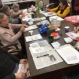 『今日の桜町(小野先生の絵手紙教室)』の画像