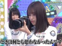 """【日向坂46】まさに """"戦場カメラマン"""" 質問するとき一切目線飛ばさないキャプテンwwwwwww"""