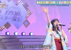 【画像】南野陽子を歌った北川悠理ちゃん、ガチで似合い過ぎてしまうwwwwwwwwwww