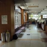 『尾張旭市役所①』の画像