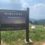 『★今年5月にオープンした〜』の画像