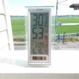『『令和2年6月18日~エアコン1台で家中均一な温度で快適に暮らす』』の画像